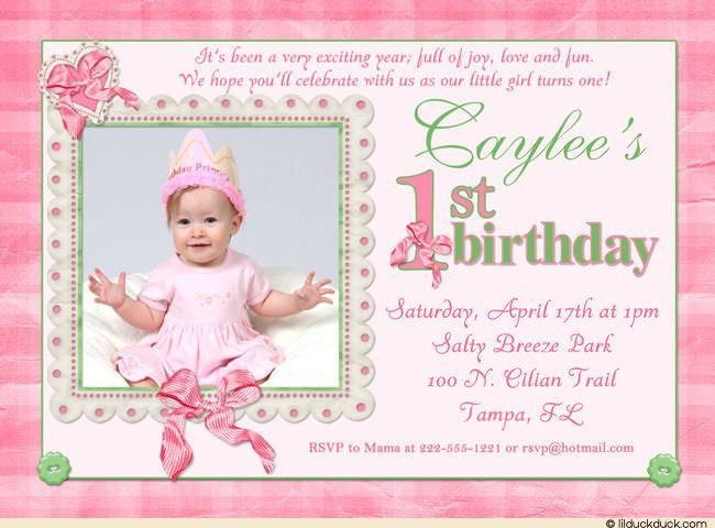 Cool 1st Birthday Invitation Wording