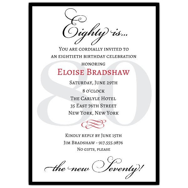 Classic 80th Birthday Milestone Invitations