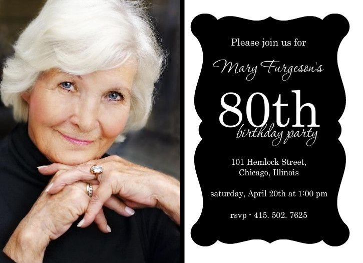 80th Birthday Invitations Templates Free Elegant Black Frame 80th Brithday Invitation