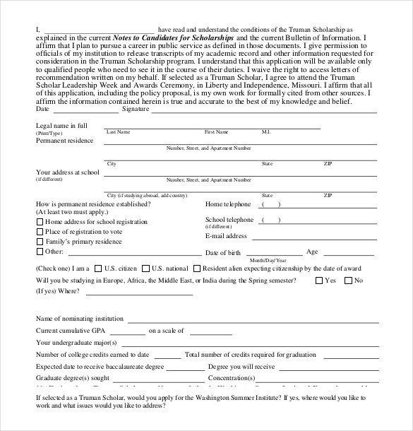 Blank Scholarship Application Template Scholarship Application Template