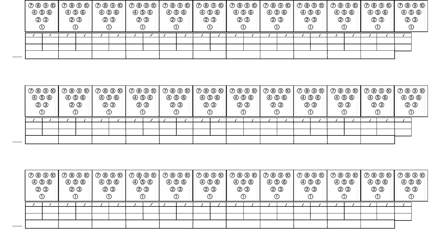 Bowling Score Sheet Excel Download Printable Bowling Score Sheet with Pins