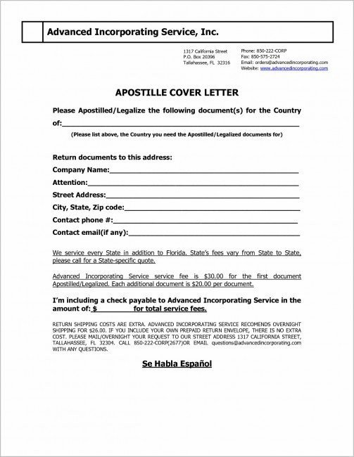 California Apostille Cover Letter Sample Apostille Cover Letter Sample
