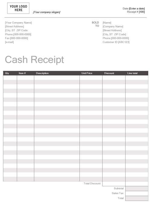 Cash Receipt Template Word Doc Printable Cash Receipt Template Word Doc