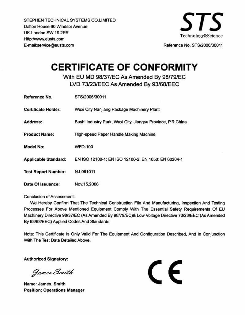 Certificate Of Conformity Template Certificate Of Conformity Jiangsu Nanjiang Machinery Co