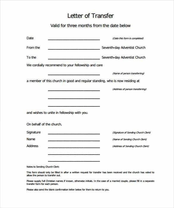 Church Membership Transfer Letter 44 Transfer Letter Templates Pdf Google Doc Excel