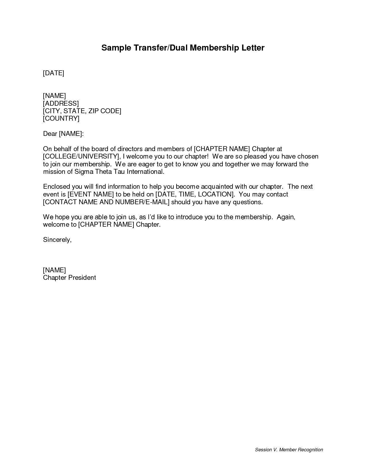 Church Membership Transfer Letter Church Re Mendation Letter for Member Church