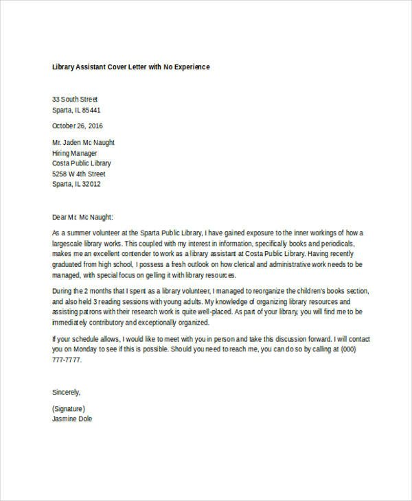 Cover Letter No Experience 9 Librarian Cover Letter