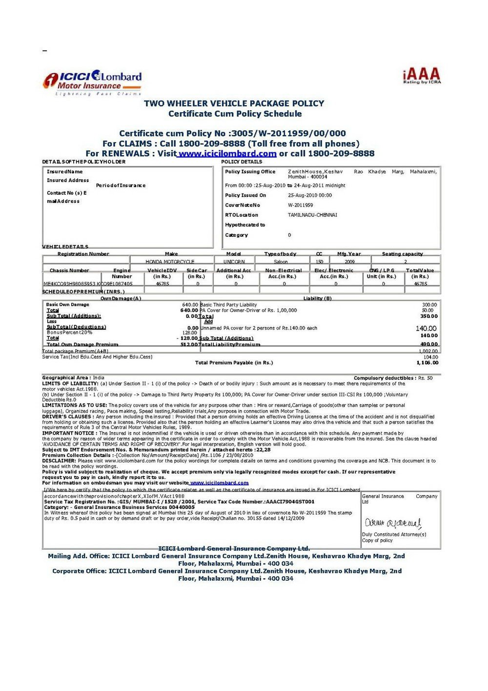 Db450 form Part C Nys Disability form Db120 1 forms 4451