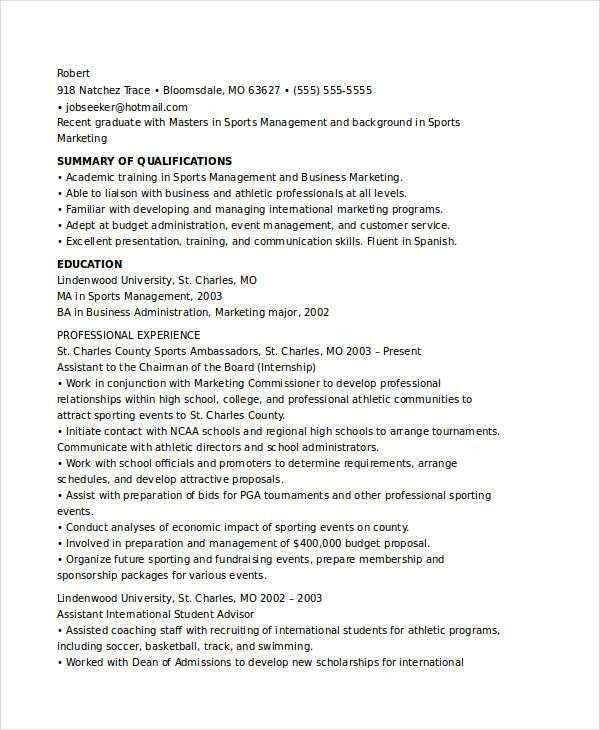 Entry Level Marketing Resume Marketing Major Resume Resume Sample