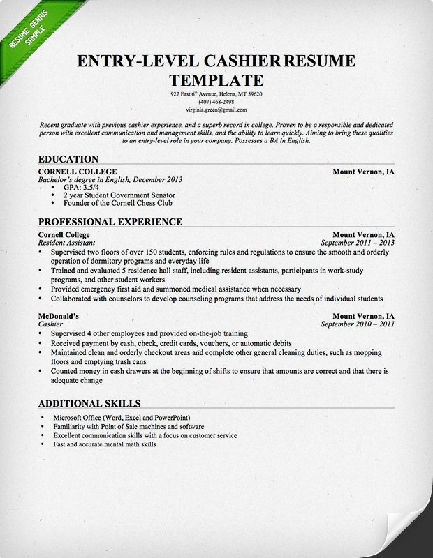 Entry Level Resume Templates Cashier Resume Sample & Writing Guide
