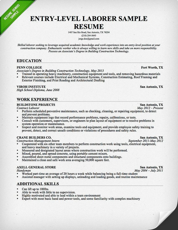 Entry Level Resume Templates Entry Level Construction Resume Sample