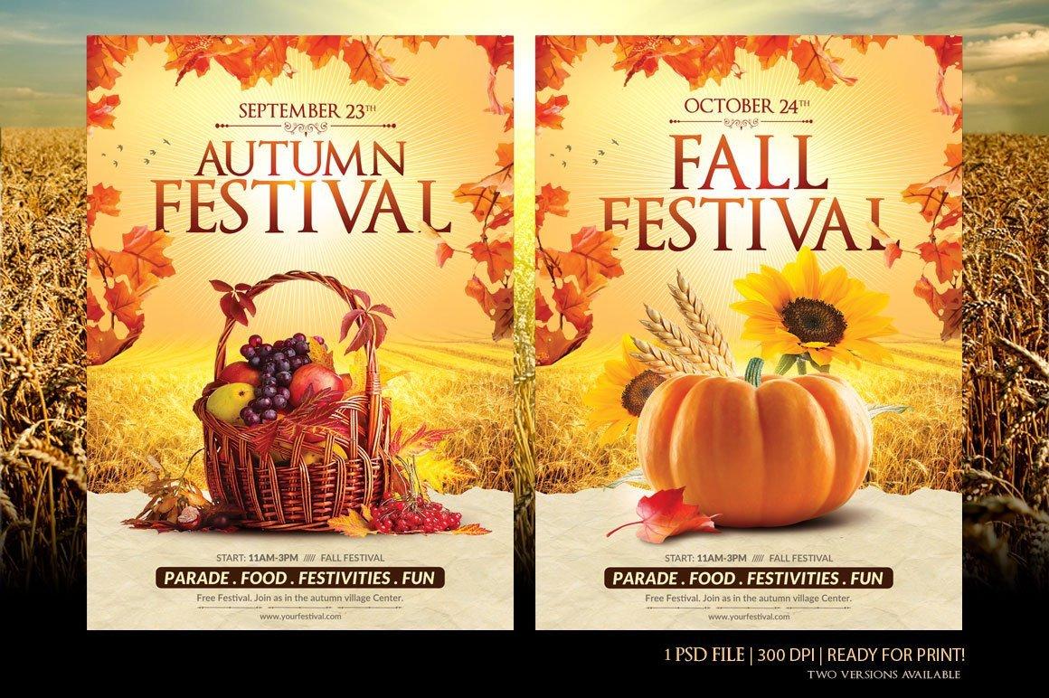 Fall Festival Flyers Template Fall Festival Flyer Template Flyer Templates Creative