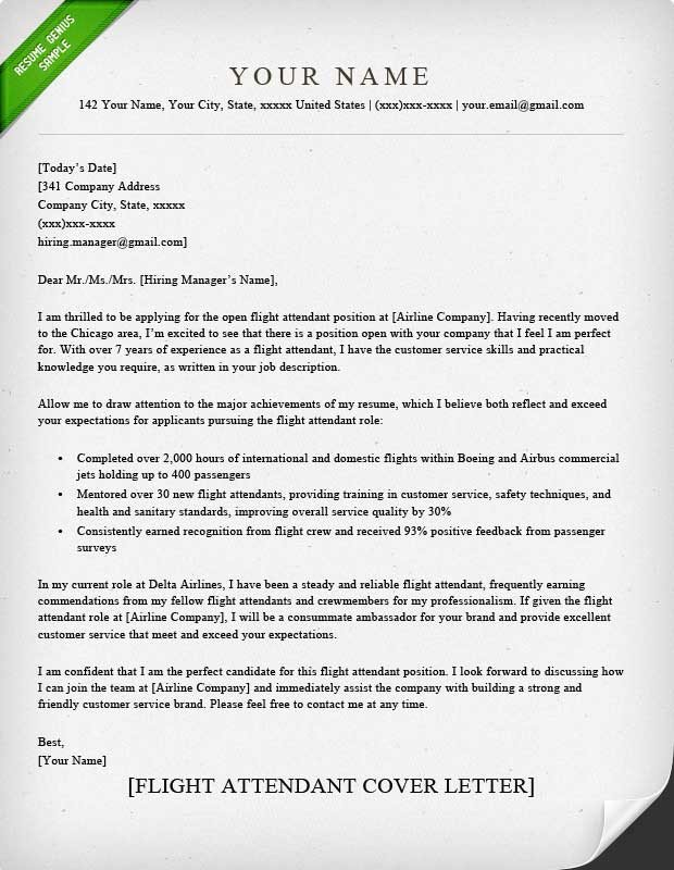 Flight attendant Cover Letter Flight attendant Cover Letter Sample