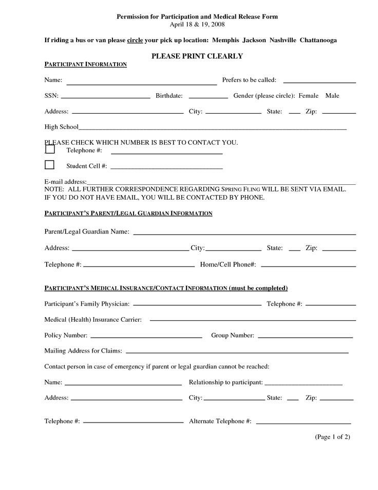 Free Medical Release form Print Medical Release form