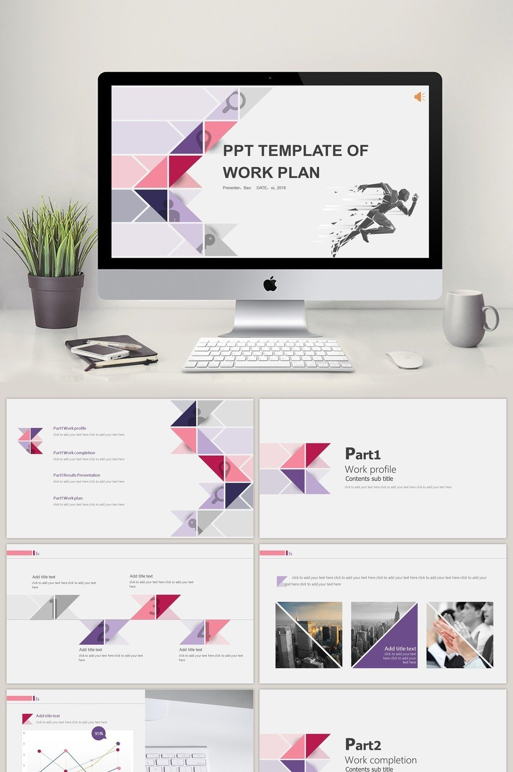 Free Power Point Templates Free Powerpoint Templates Free Download