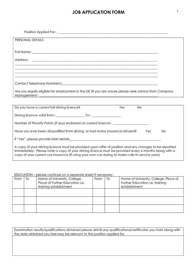 Free Truck Driver Application Template Job Application form Download A Free Employment
