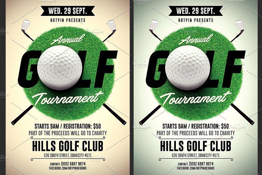 Golf Tournament Flyer Template Flyer Templates