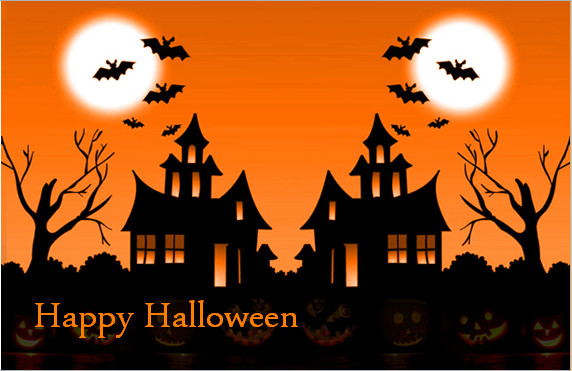 Halloween Templates for Word Ms Word Halloween Party Invitation Card Templates