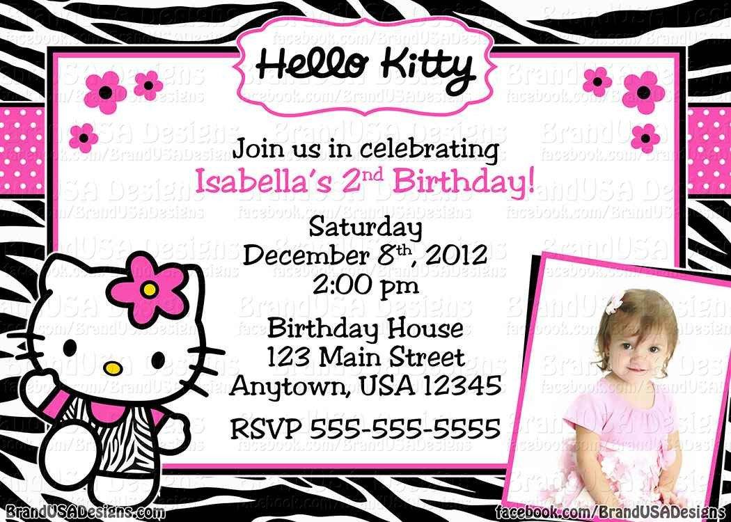 Hello Kitty Birthday Invitation Hello Kitty Invitation Templates