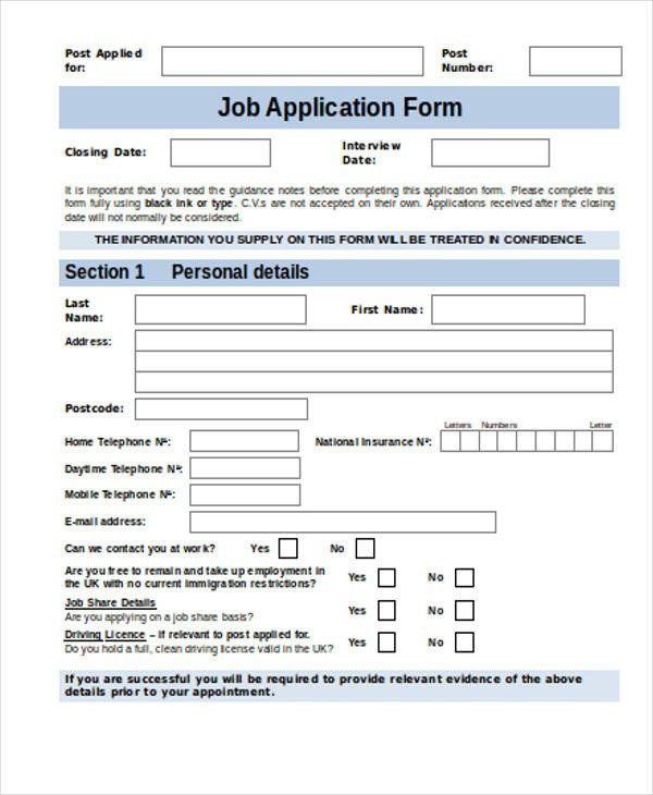Job Application form Template 35 Free Job Application form Template