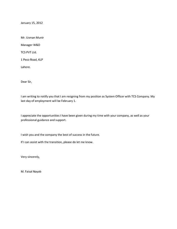 Letters Of Resignation Template Best 25 Resignation Letter Ideas On Pinterest