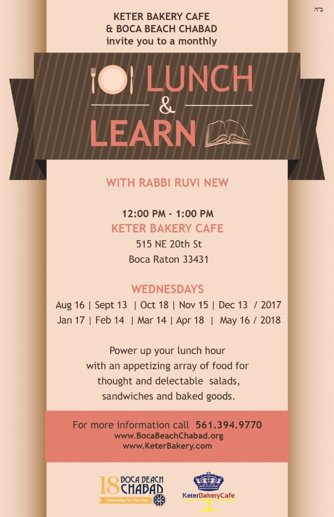 Lunch and Learn Invitations Lunch & Learn