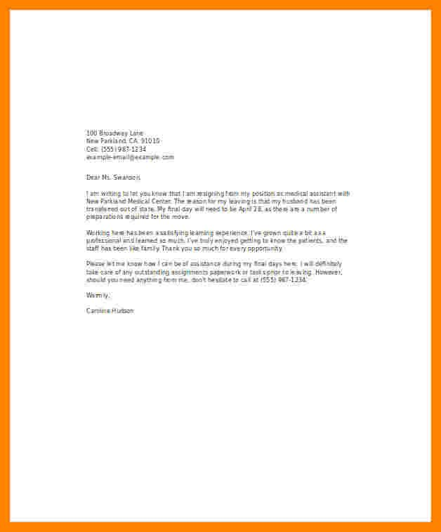 Medical assistant Resignation Letter 7 Resignation Letter for Medical Reasons