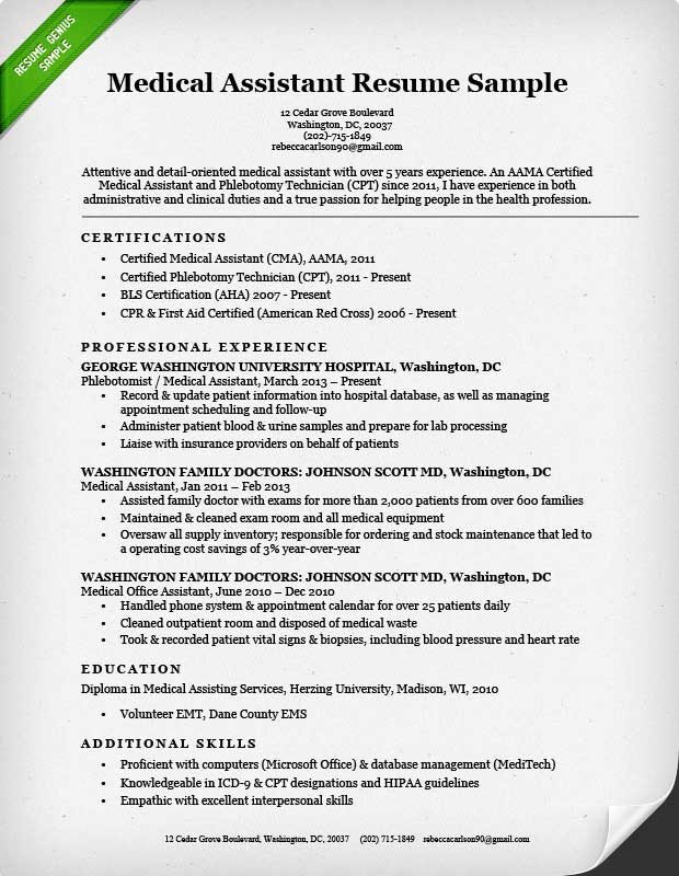Medical assistant Resume Templates Medical assistant Resume Sample & Writing Guide