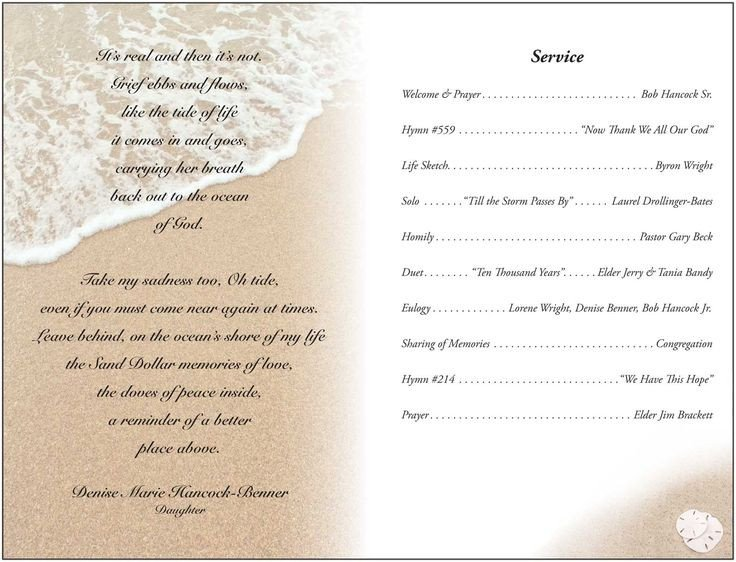 Memorial Services Program Template Memorial Service Programs Sample