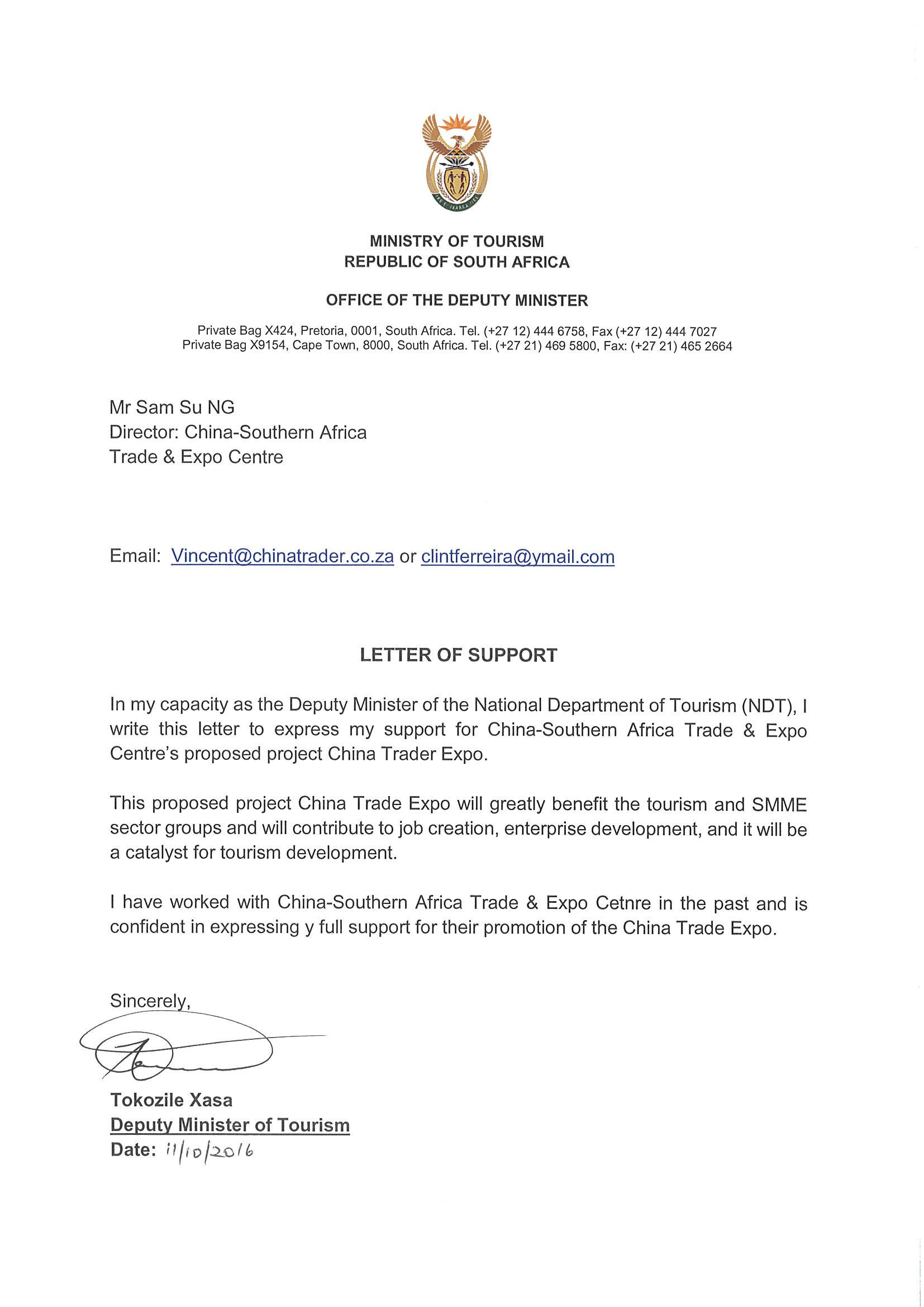 Ministry Support Letter Template the National Department Of tourism Supports China Trader