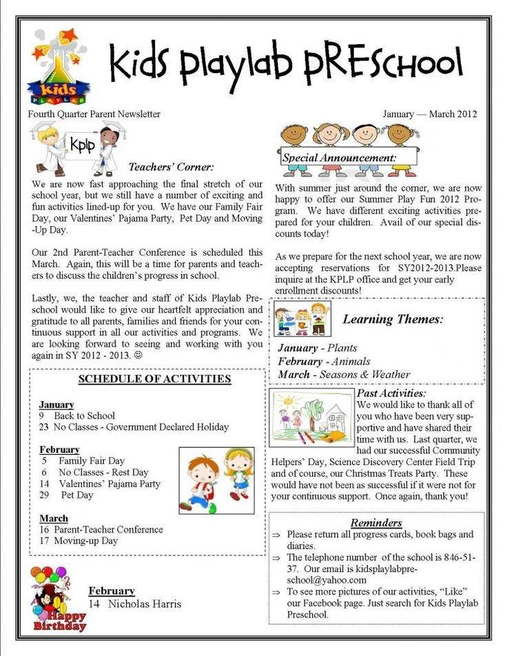 Newsletter Templates for Preschool Kids Playlab Preschool In Makati City Fourth Quarter