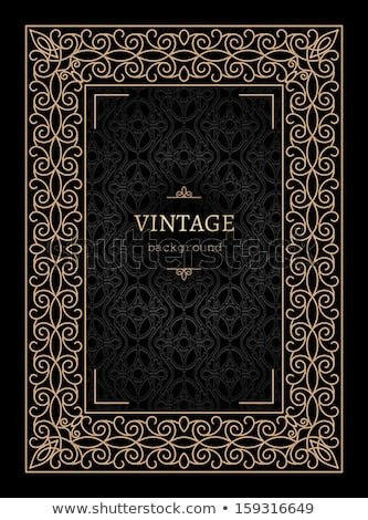 Old Book Cover Template Vintage Gold Background Book Cover Vector Stock Vector