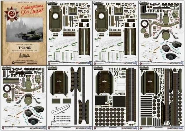 Papercraft Tank Template Papermau Ww2 S soviet Medium Tank T 34 85 Paper Model