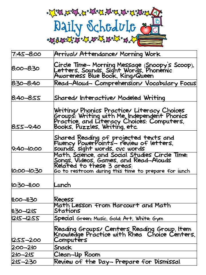 Preschool Daily Schedule Template Kindergarten Celebration Daily Schedule