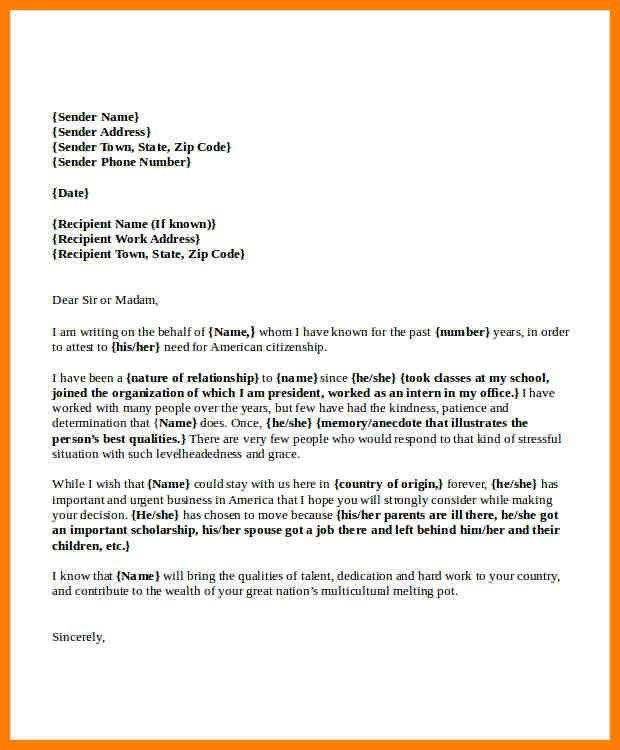 Recommendation Letter for Immigration 7 Letter Of Re Mendation for Immigration Marriage