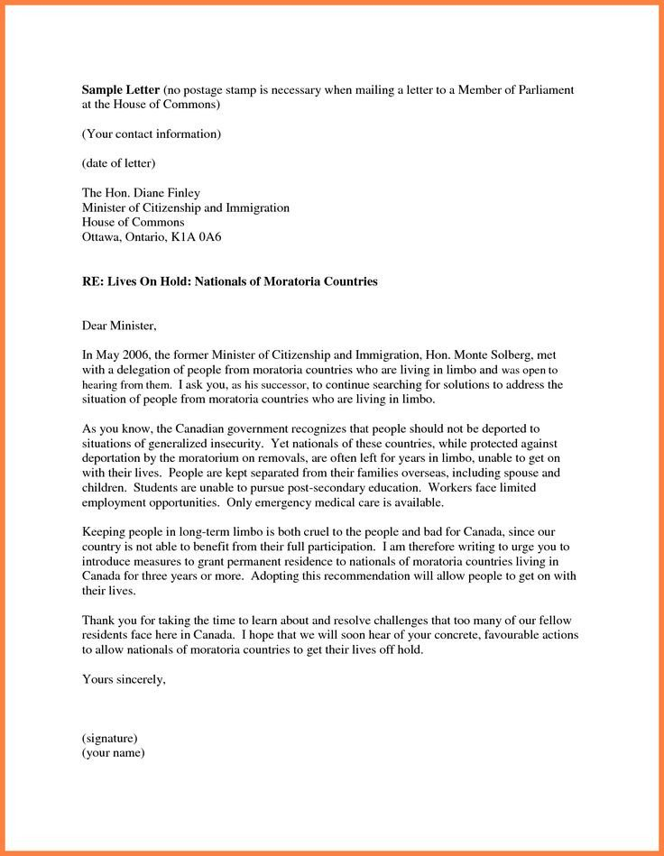 Recommendation Letter for Immigration 7 Personal Re Mendation Letter for Immigration Sample