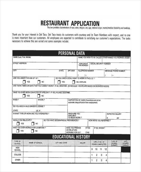 Restaurant Job Application Template Simple Job Application forms