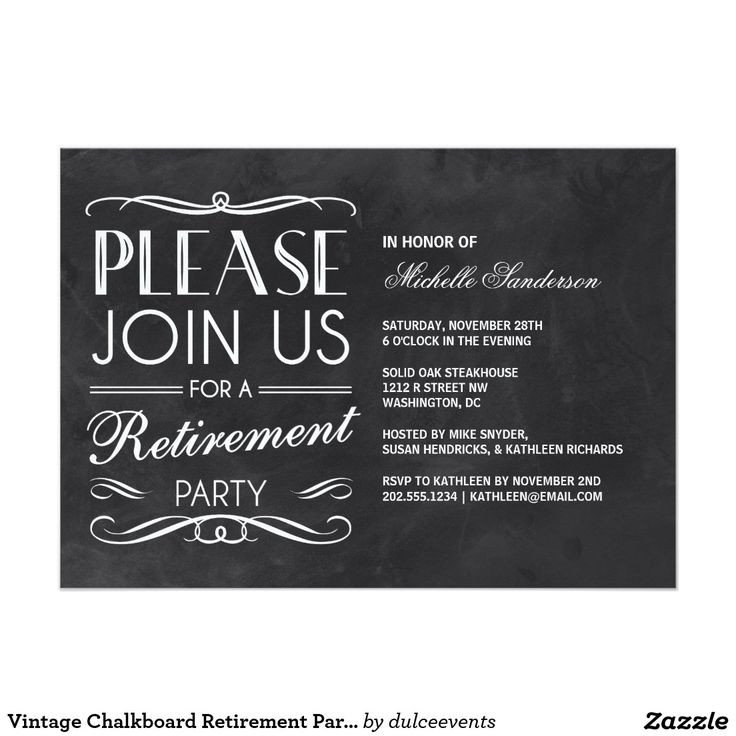 Retirement Party Invite Template 25 Best Ideas About Retirement Invitations On Pinterest