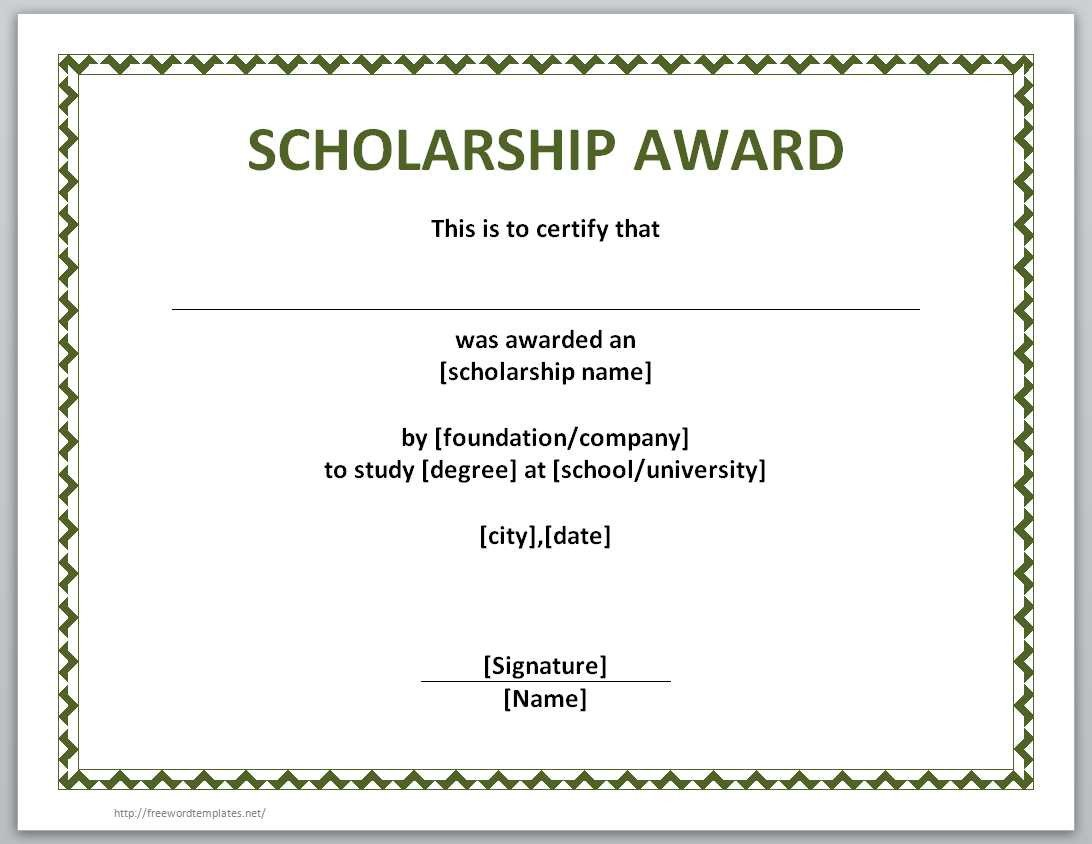 Scholarship Certificate Template Free 13 Free Certificate Templates for Word