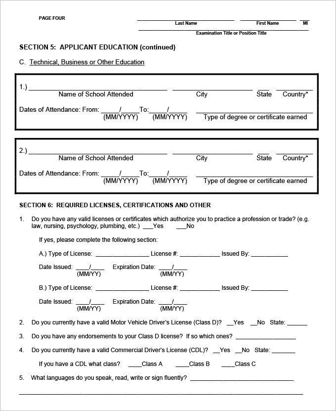 Standard Job Application Template 13 Sample Hr Application forms & Templates Pdf Doc