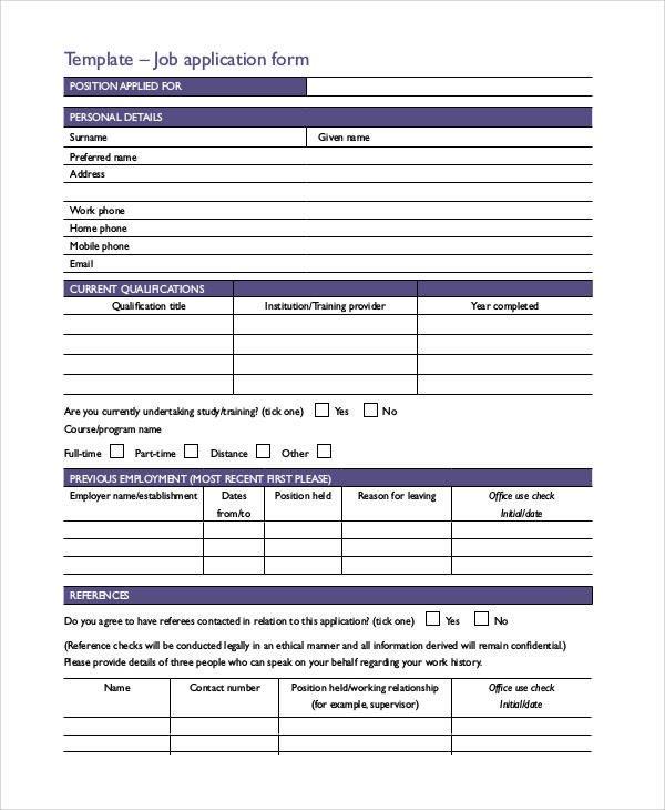 Standard Job Application Template Basic Application forms