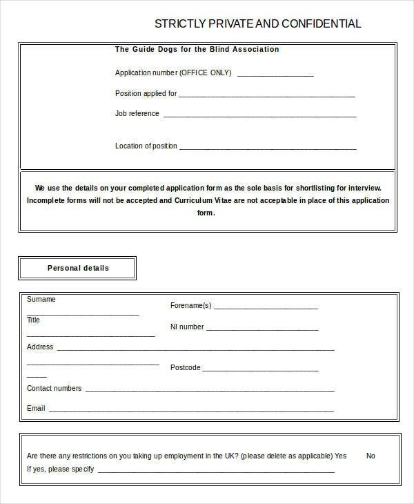 Standard Job Application Template Blank Job Application 8 Free Word Pdf Documents