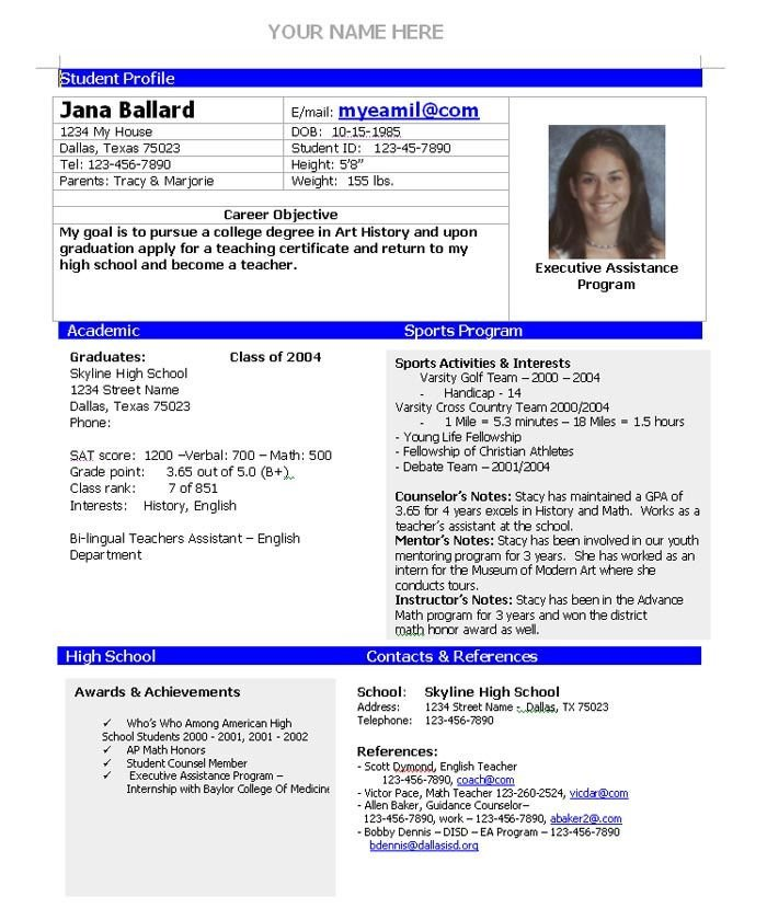 Student athlete Resume Template College Admission Resume Template