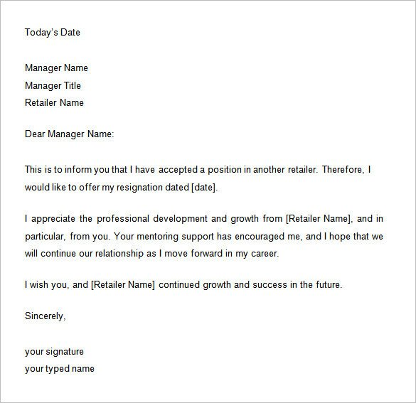 Two Weeks Notice Retail Balance Sheet Template Free Line 16