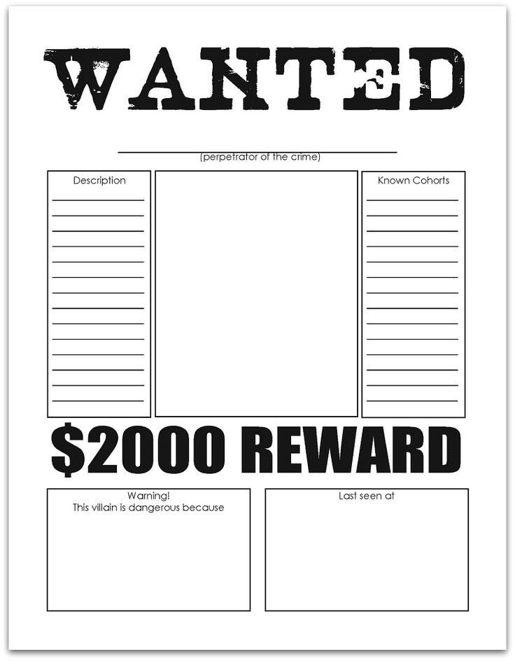 Wanted Poster Template Free Printable Wanted Poster Free Printables Pinterest
